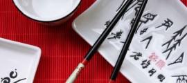 Savvy Japanese Teppanyaki Restaurant