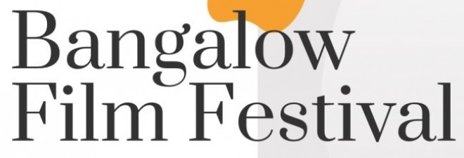 What's On? Bangalow Film Festival 14 – 23 January